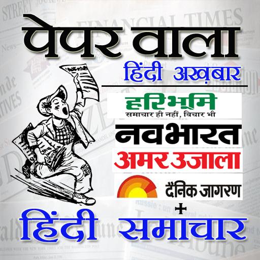 Hindi News - All Hindi Newspaper