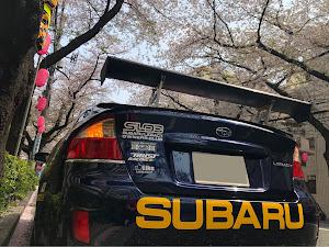 レガシィB4 BL5 F型ですのカスタム事例画像 組長@SUBARU 好きの憩いの場さんの2019年04月07日11:31の投稿