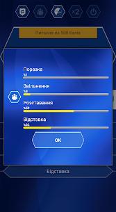 Новий Мільйонер 2020 – Україна 5