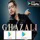 اغاني سعد المجرد 2018 (app)