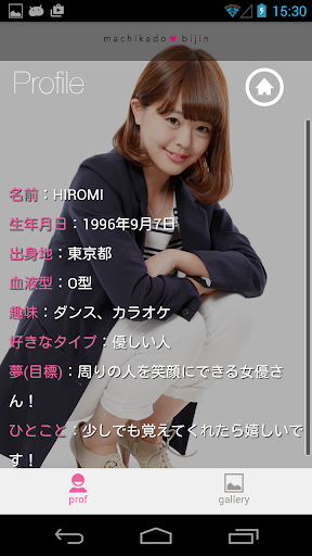 HIROMI ver. for MKB