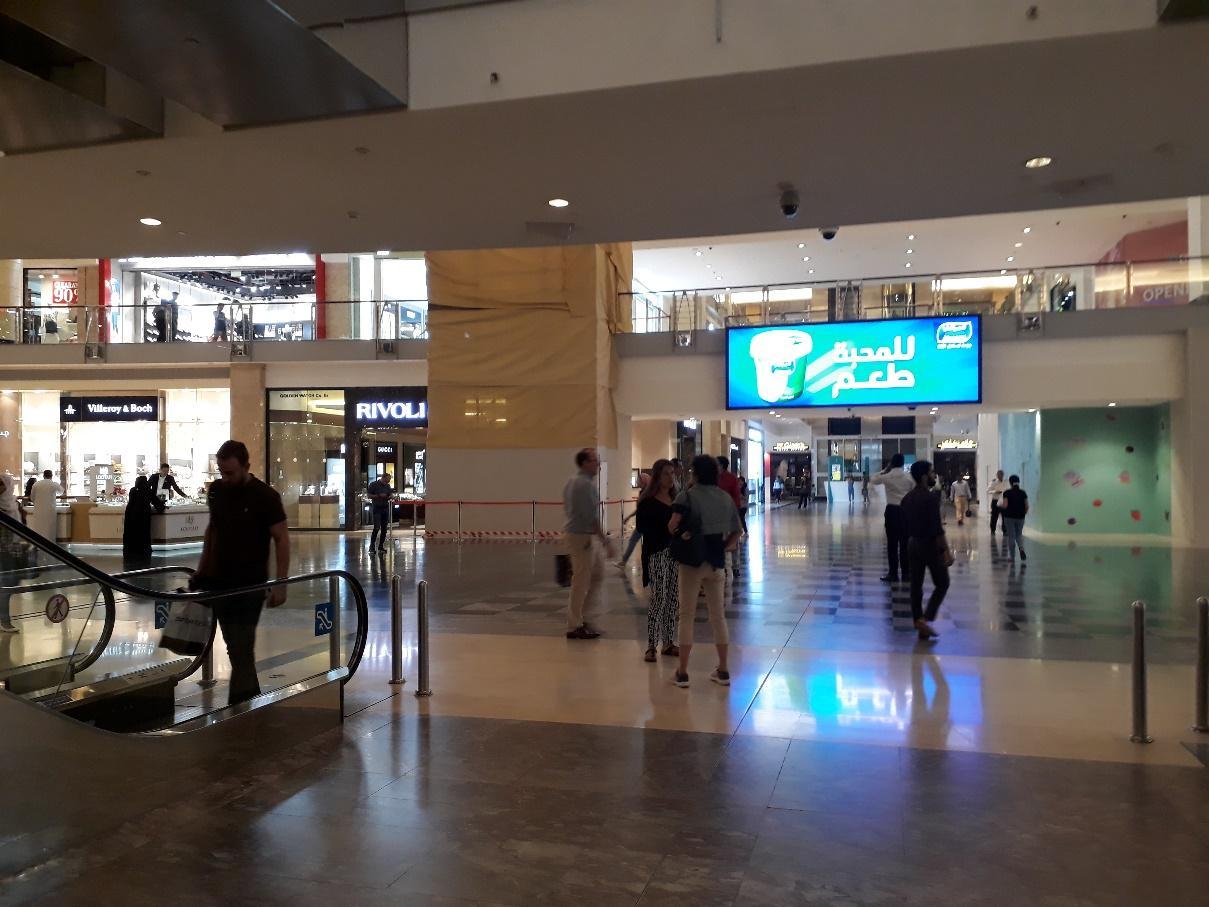 Trung tâm thương mại Dubai