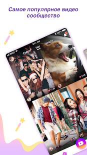 LIKE - Самое популярное видео-сообщество Screenshot