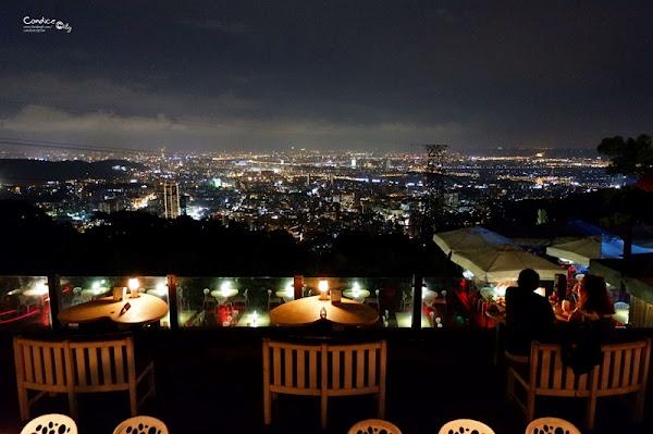 草山夜未眠|陽明山餐廳,情侶必去!台北景觀餐廳推薦!
