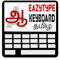 EazyType Tamil input  Keyboard icon
