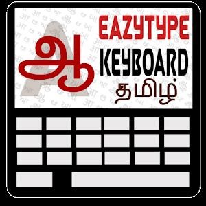 Ezhuthani – Tamil Keyboard – Tamil Keyboard Android Keyboard