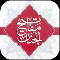 مفاتیح الجنان کامل با ترجمه فارسی icon