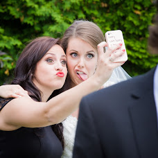 Wedding photographer Didier Bouchereau (bouchereau). Photo of 15.08.2014