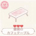 薔薇のカフェテーブル