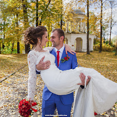 Wedding photographer Inna Makeenko (smileskeeper). Photo of 01.03.2017