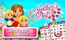 screenshot of Mother's Day Bingo