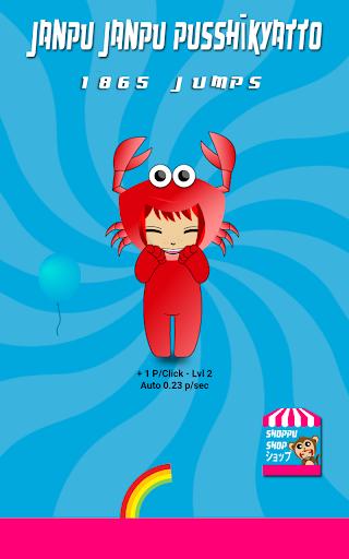 玩休閒App|跳转跳猫咪免費|APP試玩
