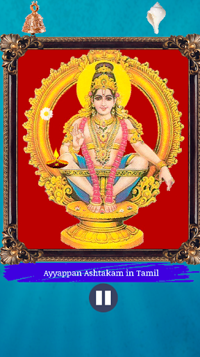 ayyappan ashtakam ashtottar ss3