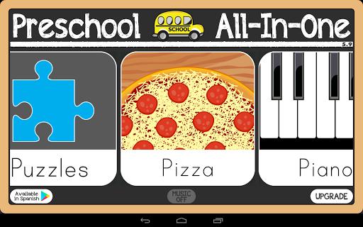 Preschool All-In-One screenshot