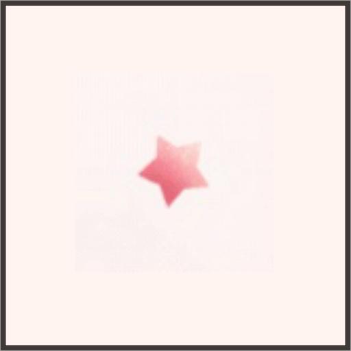 クルトの星型絆創膏