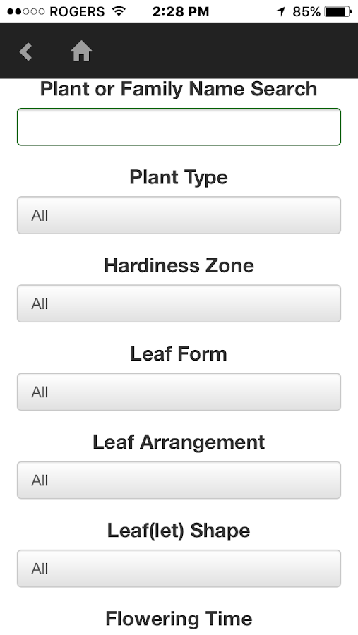 KPU Plant Database - Lite- screenshot
