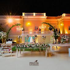 Wedding photographer Alexandro Pérez pinzón (pinzon). Photo of 10.05.2018