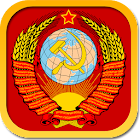 Big Soviet Encyclopedia Free icon