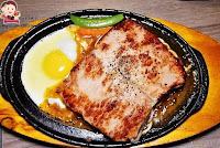 肉好吃 ROU HAO CHIH