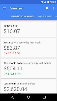 Google AdSenseのおすすめ画像1