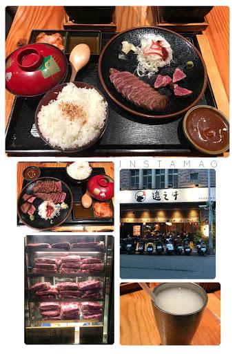 最♡牛的料理😂
