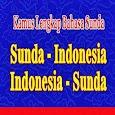 Kamus Bahasa Sunda Terlengkap Offline