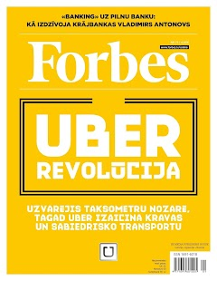 Forbes Latvia- screenshot thumbnail