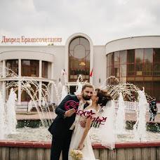 Wedding photographer Yuliya Sayapina (syulia). Photo of 04.10.2016