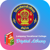 Lampangvc Digital Library