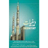 Deeniyat 4 Year Urdu - English