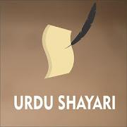 Urdu Shayari - Best Urdu Poetry - Collection