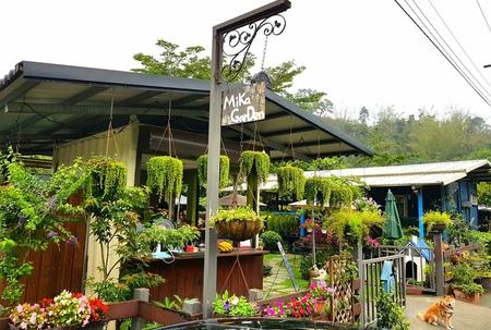 Mika Garden藌卡假日花園