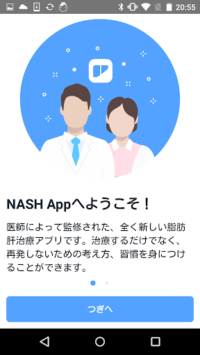 NASH App 2.11.3 Windows u7528 2