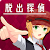Escape Detective Girl file APK Free for PC, smart TV Download