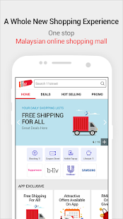 11street - Shopping & Deals | Coupon For New Users- screenshot thumbnail