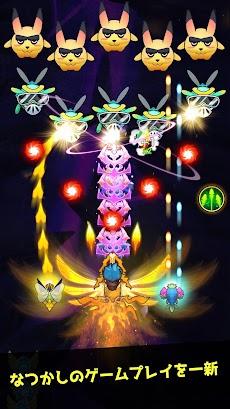 天空の覇者 (Sky Champ: Monster STG)のおすすめ画像3