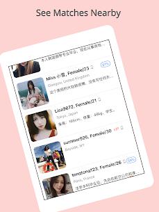 Lovevite - Chinese Dating (红叶故事 - 华人交友约会)