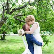 Wedding photographer Nataliya Malysheva (NataliMa). Photo of 03.07.2017