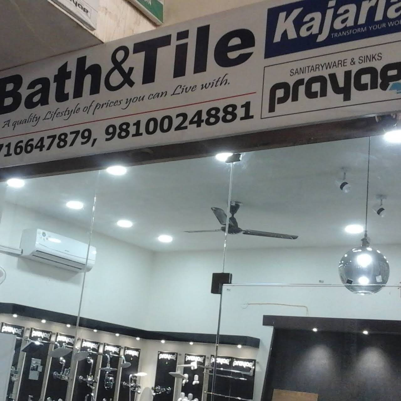 Bath N Tile - Tile Store in Gurgaon