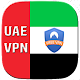 Download UAE VPN - Dubai VPN Proxy For PC Windows and Mac