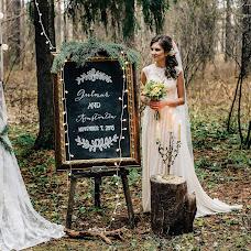 Wedding photographer Alfiya Khusainova (alfiya23). Photo of 09.11.2015