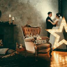 Wedding photographer Andrey Ryzhkov (AndreyRyzhkov). Photo of 08.02.2018