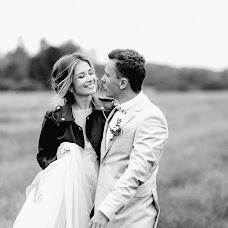 Wedding photographer Katerina Atroschenkova (KatyaMel). Photo of 05.02.2019