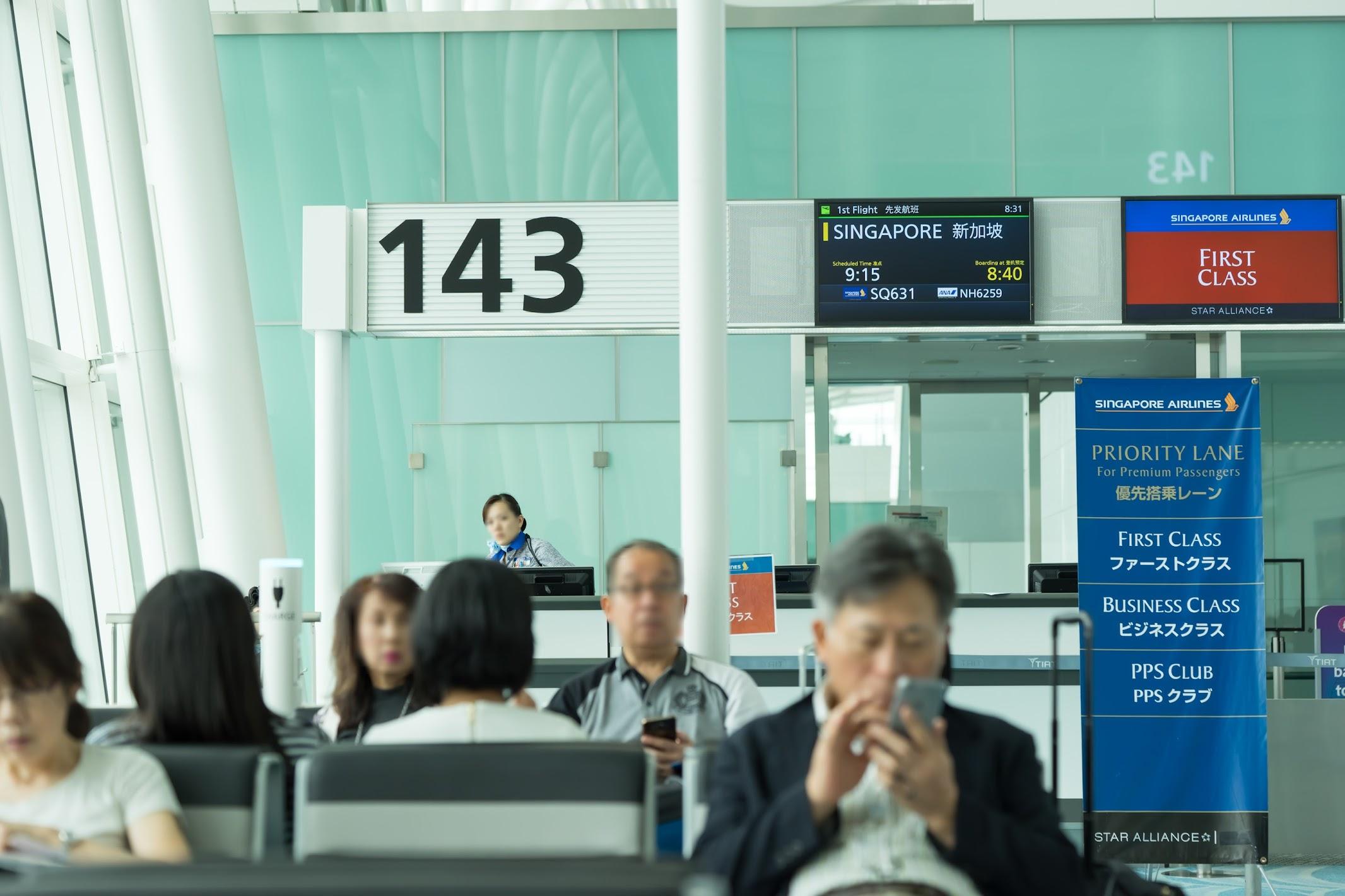 羽田空港 シンガポール航空3