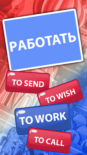 Russian Vocabulary Test u2013 Learn Russian Words  screenshots EasyGameCheats.pro 4