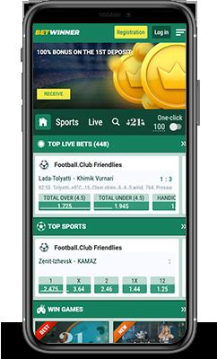 Betwinner Sportsbook Review 2021 - Top Online Bookmaker