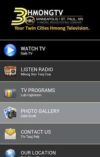 【免費媒體與影片App】3 Hmong TV HBCTV-APP點子