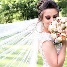 Wedding photographer Ekaterina Vilkhova (Vilkhova). Photo of 16.06.2018