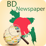 Bangladesh Newspapers All Pro