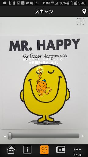 Mr. Men Little Miss with CP 1.0.1 Windows u7528 1